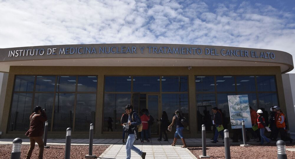 View of the entrance to the Institute of Nuclear Medicine and Cancer Treatment -part of the Investigation Centre of Nuclear Medicine complex, still under construction- in El Alto, Bolivia, on 10 March 2020. - Russian company Rosatom is building the first nuclear research centre for medical and agricultural purposes in the Bolivian city of El Alto, at a cost of 351 million dollars.