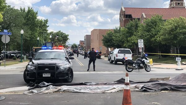 A photo from the scene of the shooting in Arvada, Colorado on June 21, 2021 - Sputnik International