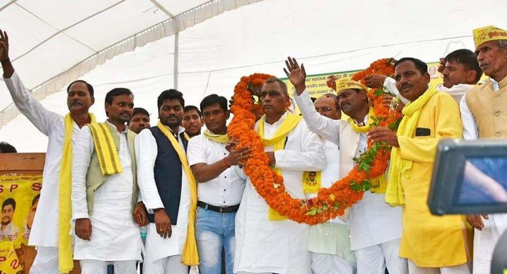 Om Prakash Rajbhar