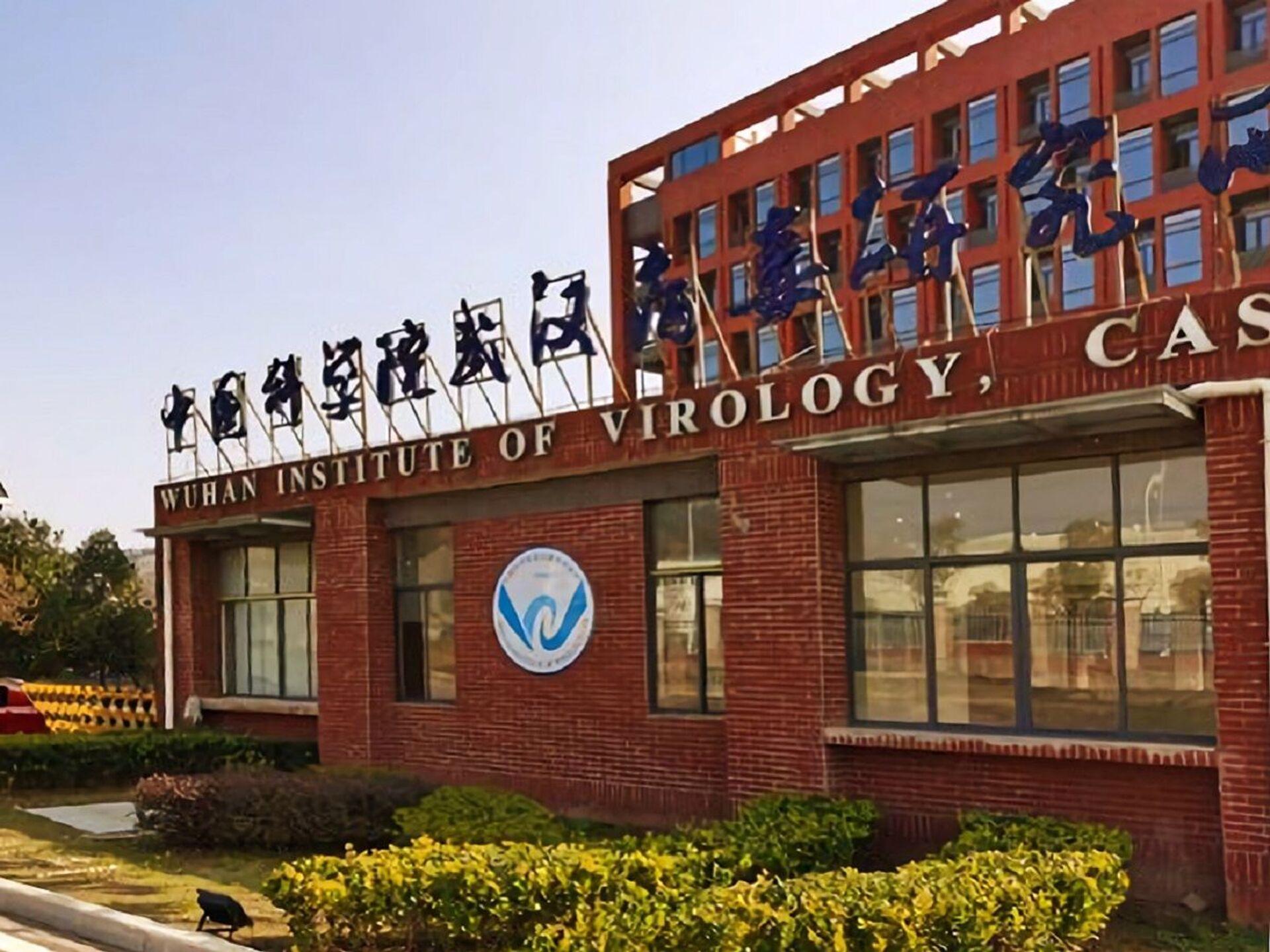 Wuhan Institute of Virology  - Sputnik International, 1920, 07.09.2021