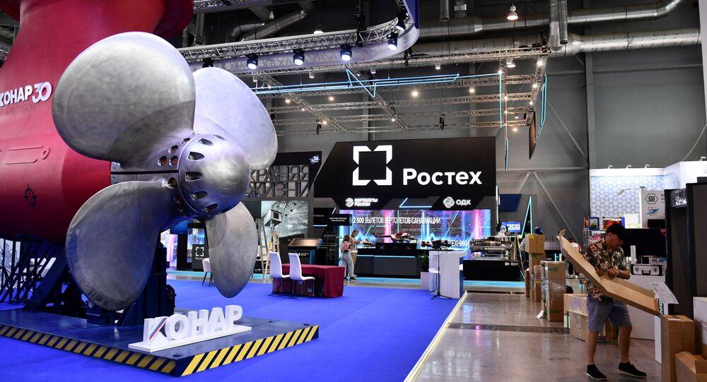 Industrial Exhibition Innoprom-2021
