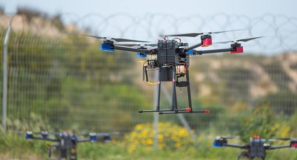 Israeli surveillance drone.