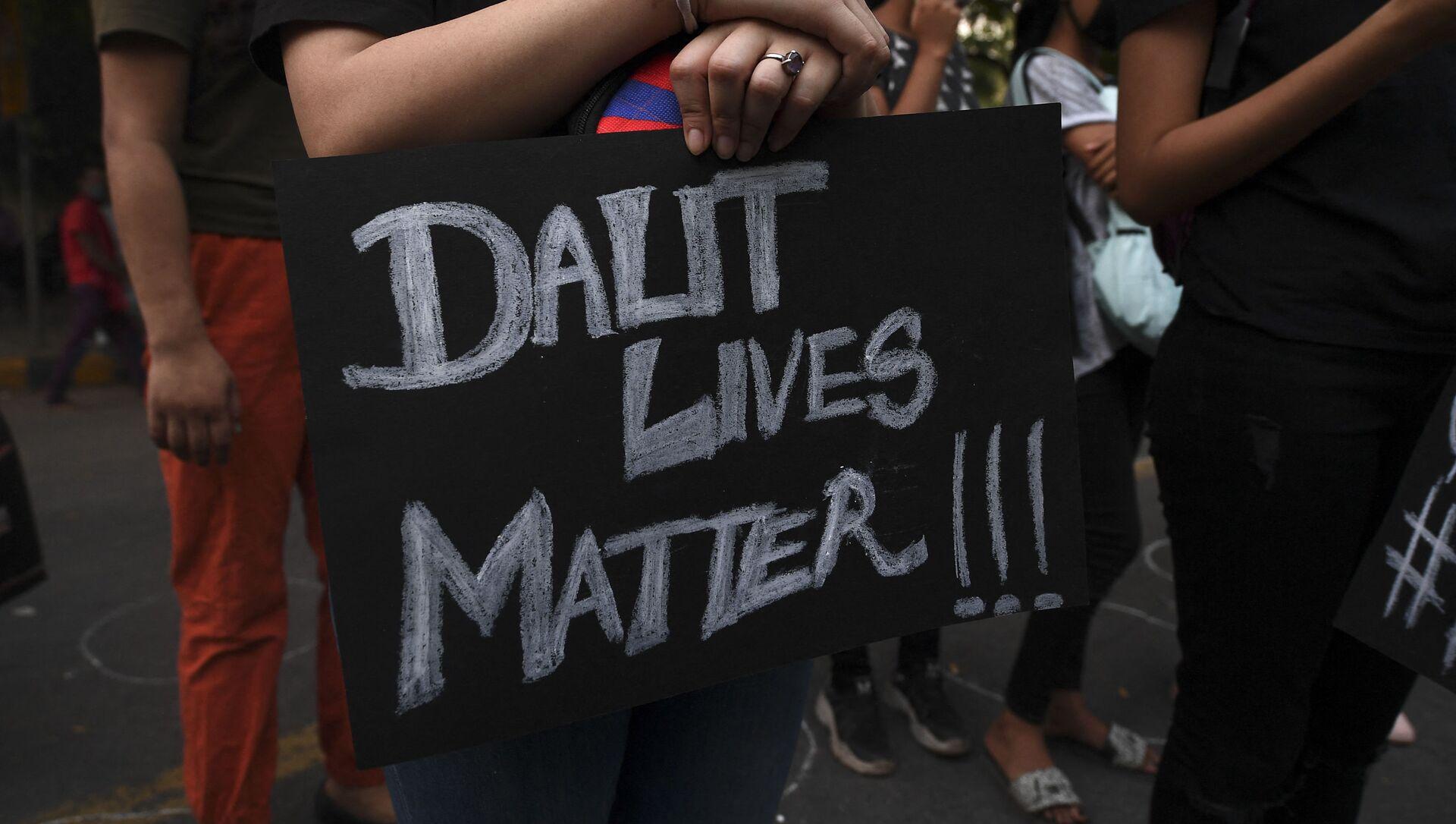 A demonstrator holds a placard reading 'Dalit Lives Matter' (File) - Sputnik International, 1920, 25.07.2021