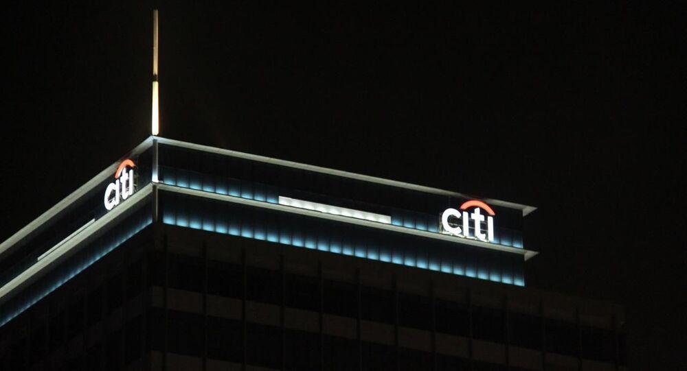 Citigroup buiding