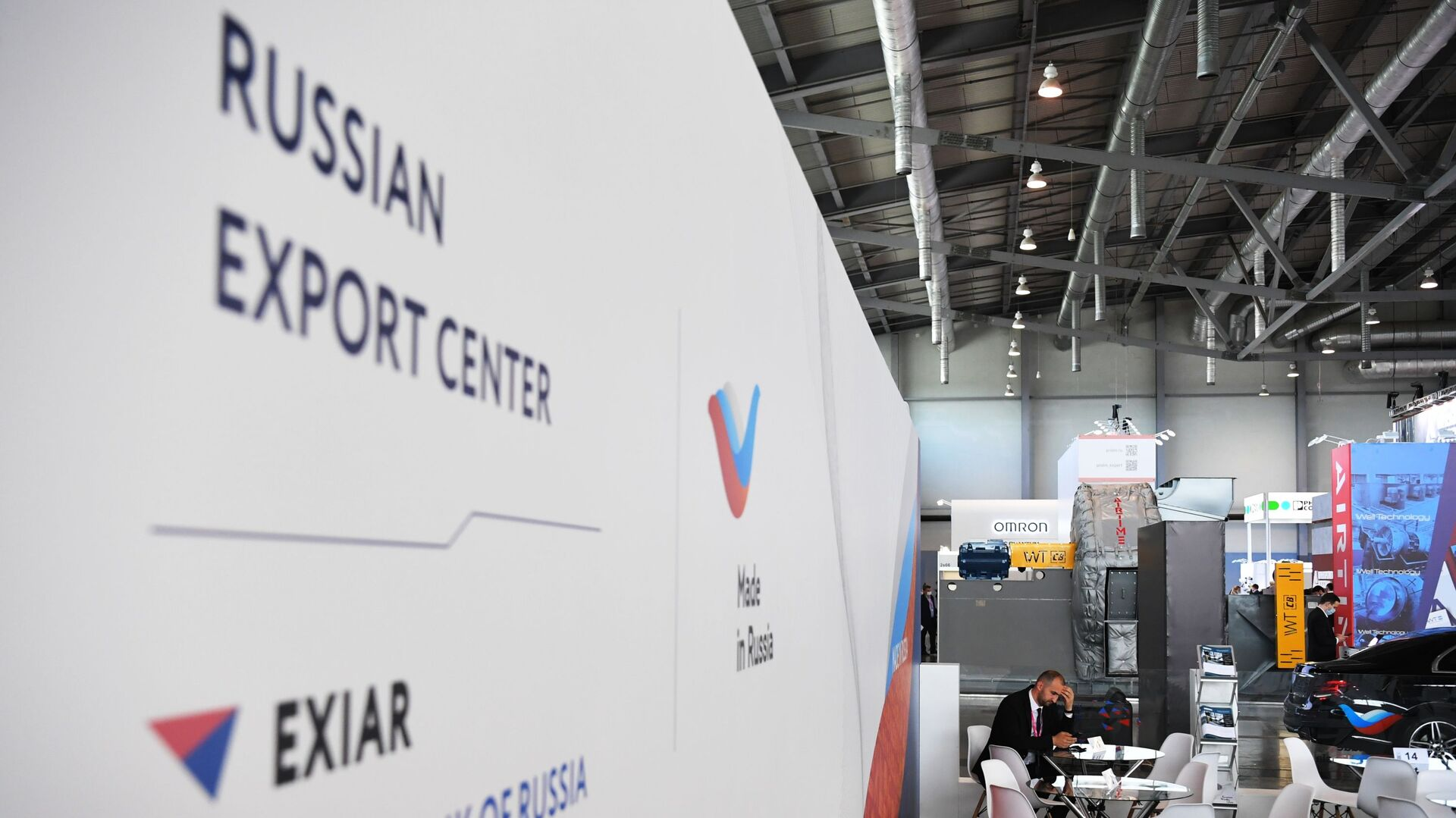 Russian Export Centre - Sputnik International, 1920, 28.07.2021