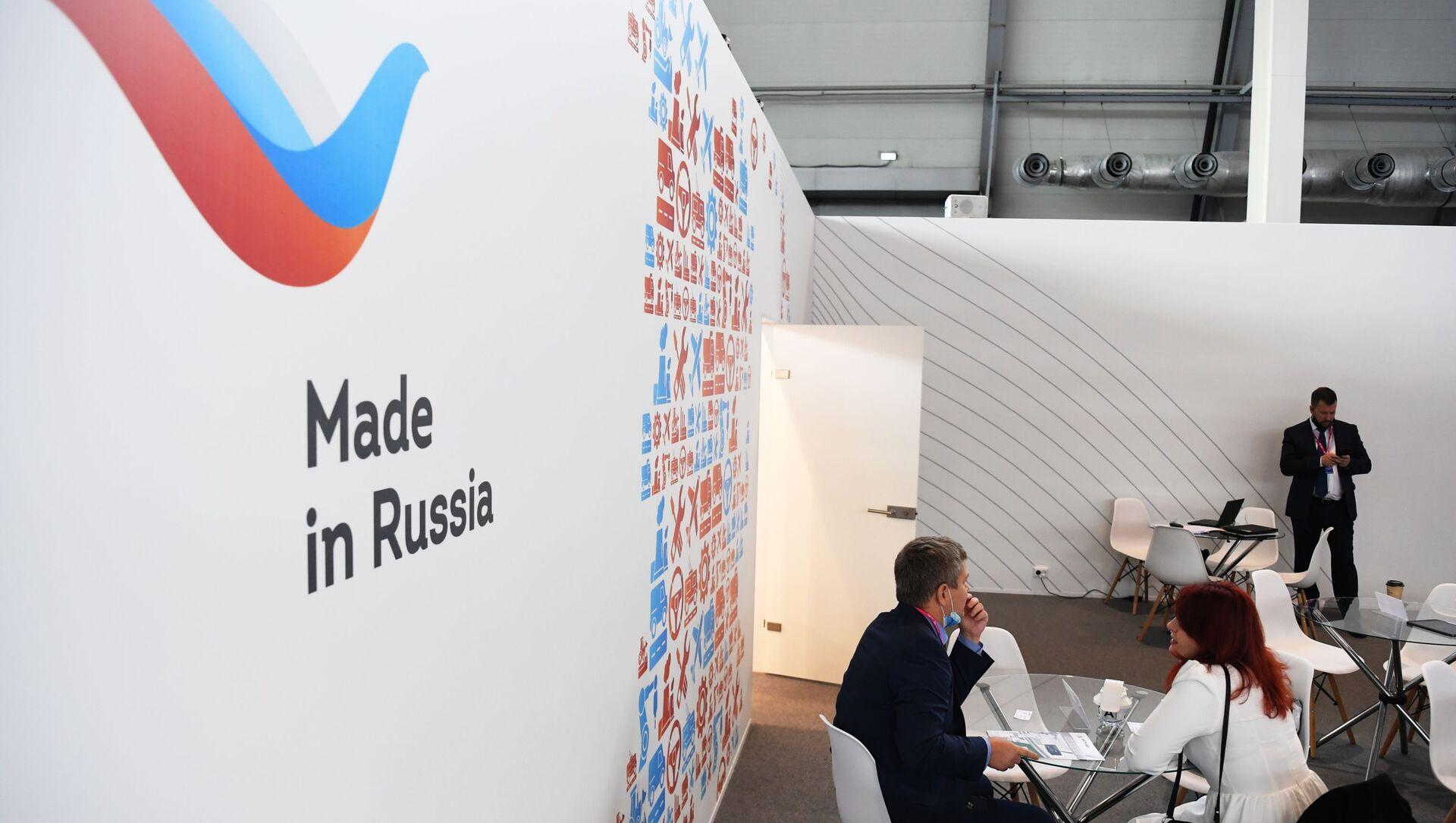 Russian Export Centre - Sputnik International, 1920, 05.08.2021