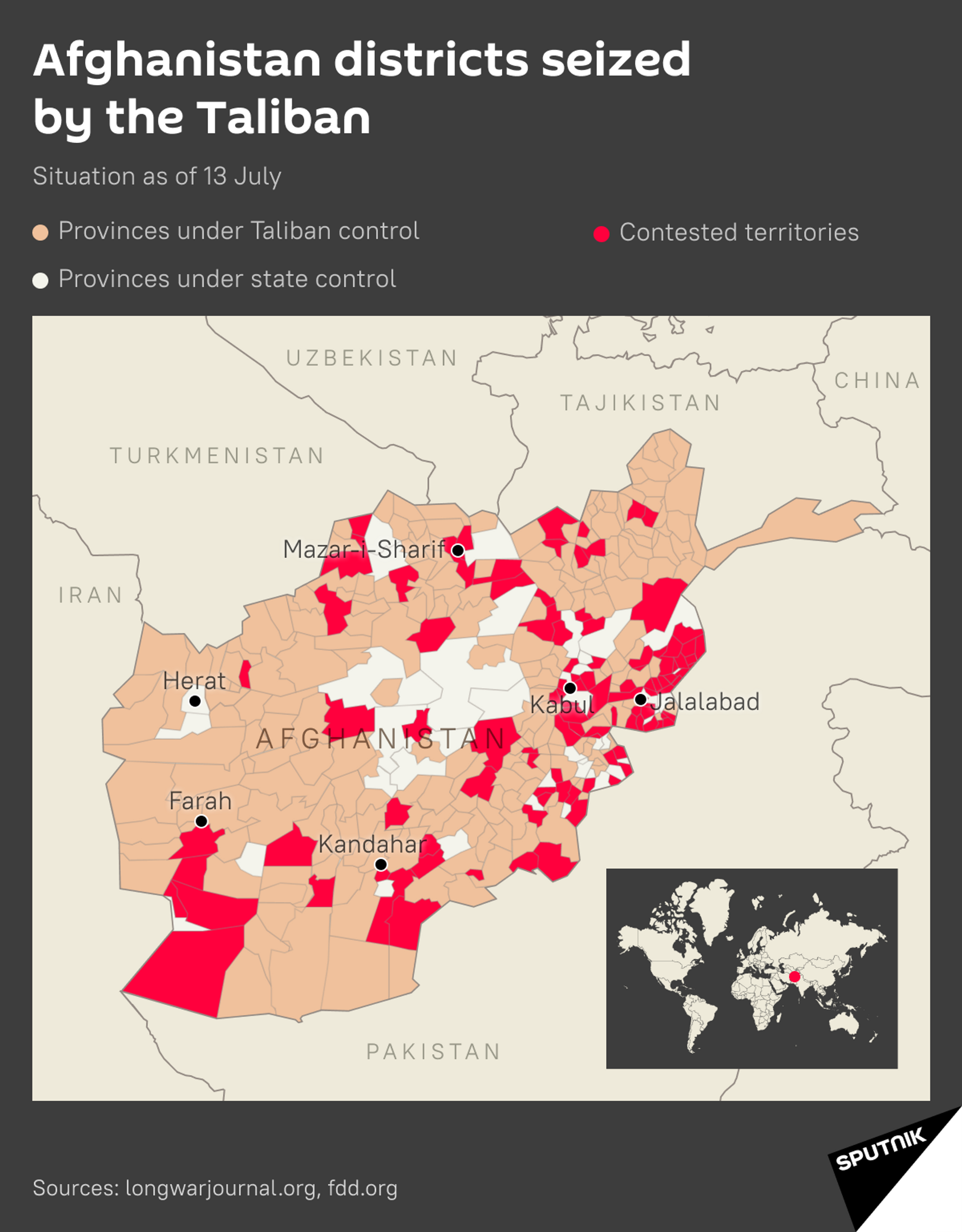 Afghan districts seized by the Taliban as of 13 July - Sputnik International, 1920, 07.09.2021