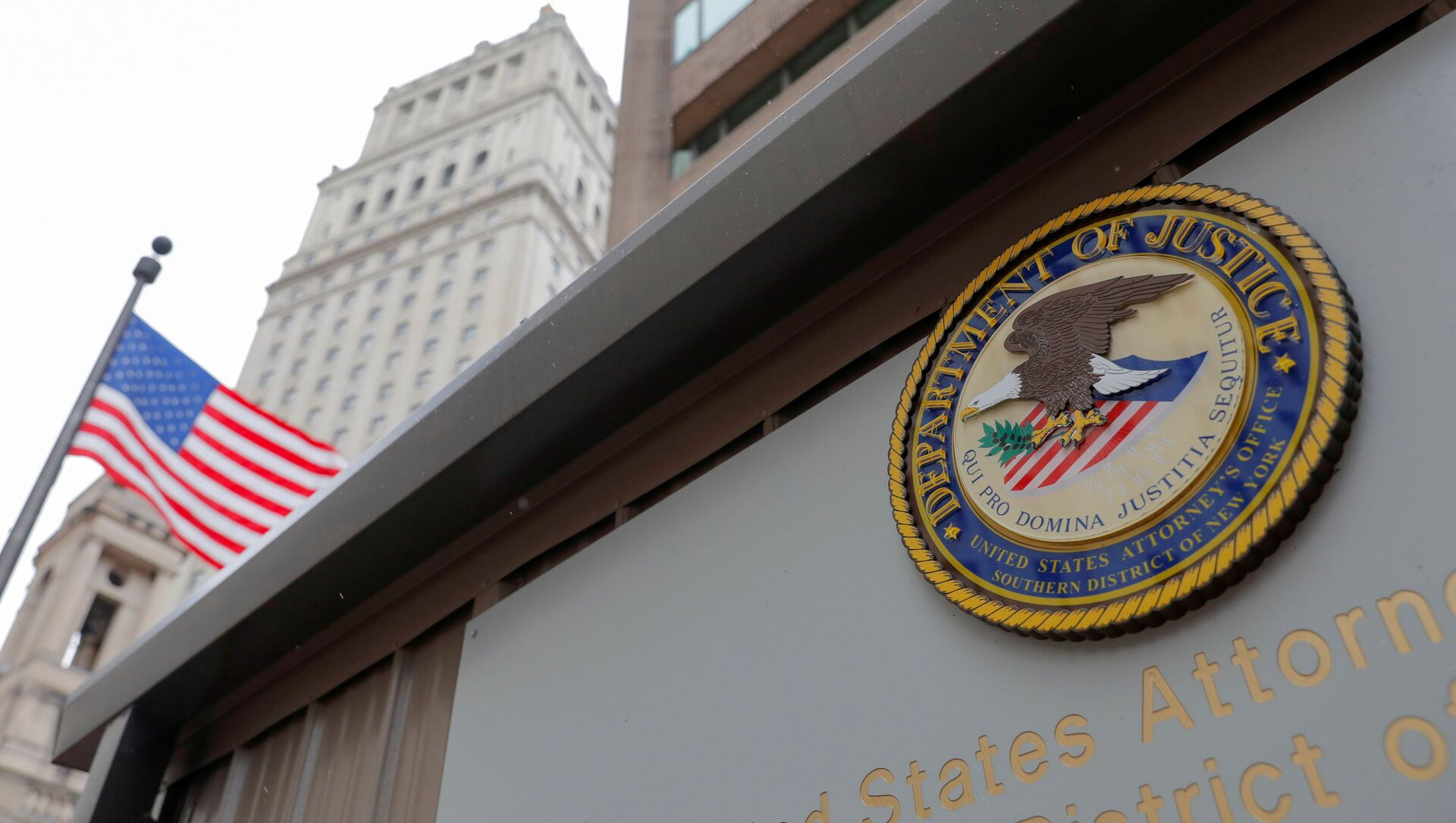 The seal of the United States Department of Justice is seen on the building exterior of the United States Attorney's Office of the Southern District of New York in Manhattan, New York City, U.S., August 17, 2020. - Sputnik International, 1920, 03.08.2021