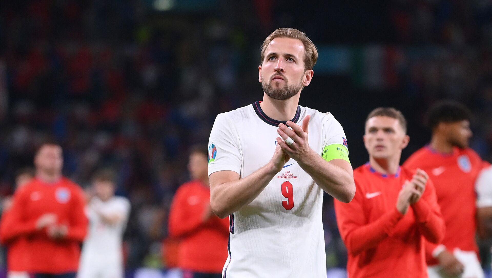 England's Harry Kane applauds fans after the match - Sputnik International, 1920, 02.08.2021