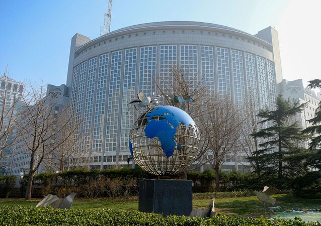 The Chinese Foreign Ministry's building in Beijing