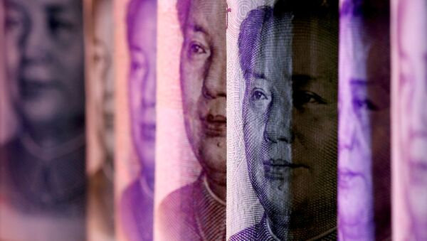Chinese Yuan banknotes are seen in this illustration taken February 10, 2020. - Sputnik International