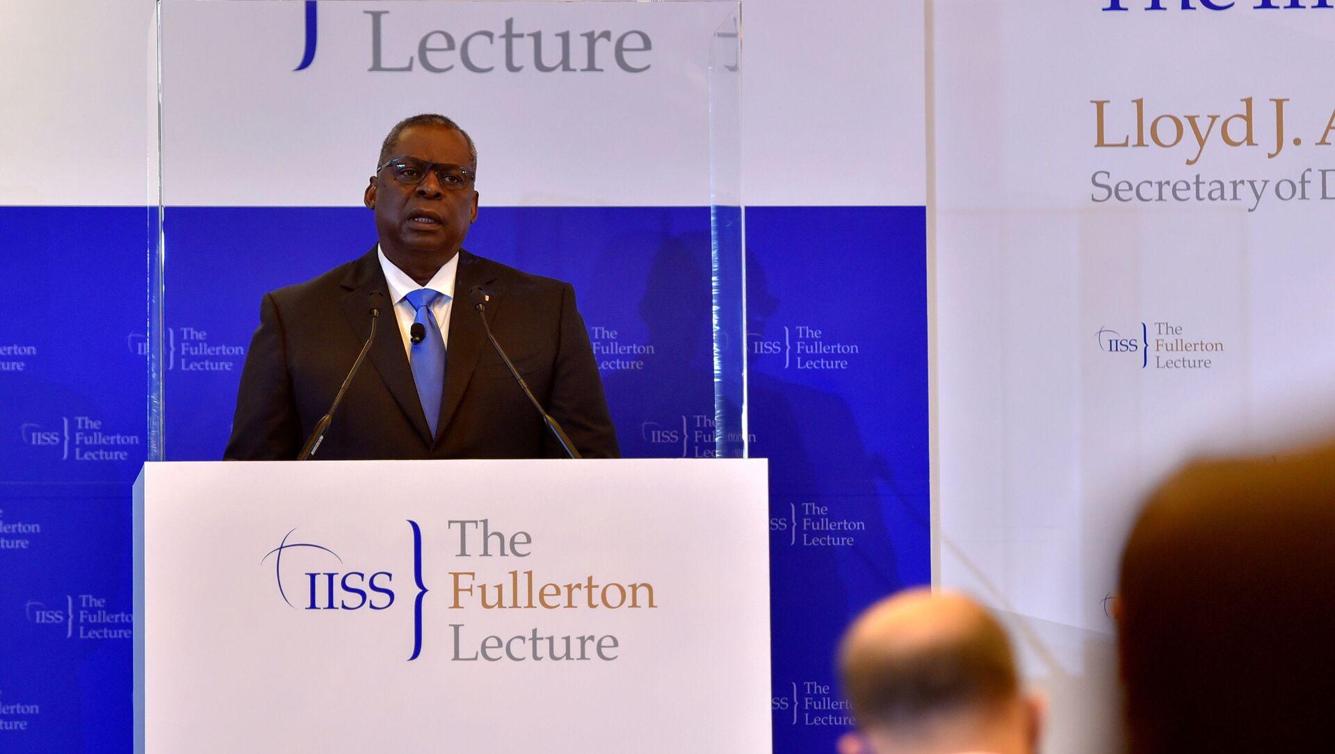 U.S. Defense Secretary Lloyd Austin speaks at the IISS Fullerton Lecture in Singapore July 27, 2021. - Sputnik International, 1920, 27.07.2021