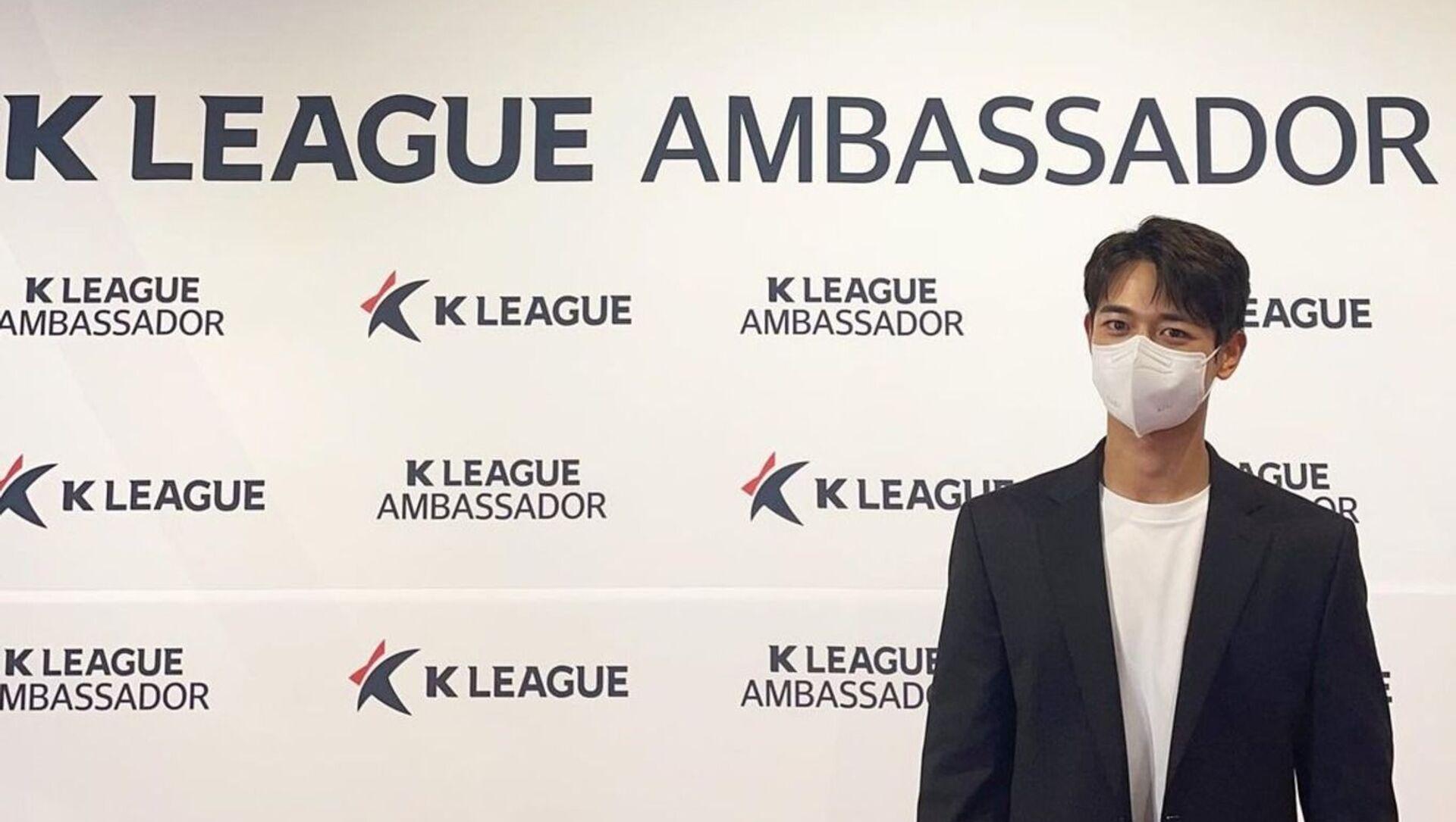 SHINee's Minho Becomes K-League Ambassador. - Sputnik International, 1920, 28.07.2021