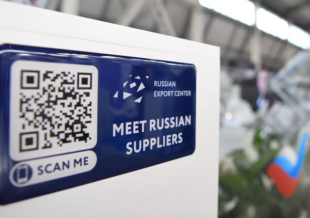 Russian Export Centre during Innoprom-2021 conference in Yekaterinburg, Russia
