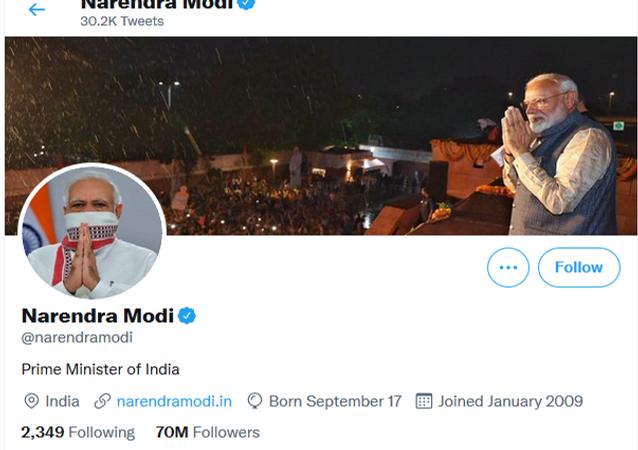 Screenshot of Narendra Modi Twitter page