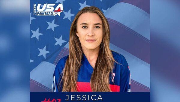 Jessica Maiolo  - Sputnik International