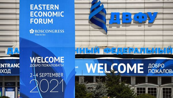 2021 Eastern Economic Forum - Sputnik International