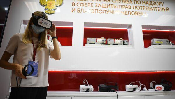 Восточный экономический форум во Владивостоке - Sputnik International