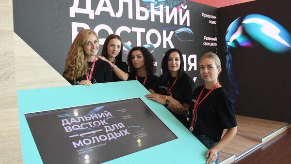 Eastern Economic Forum 2021: Day 2 - Sputnik International