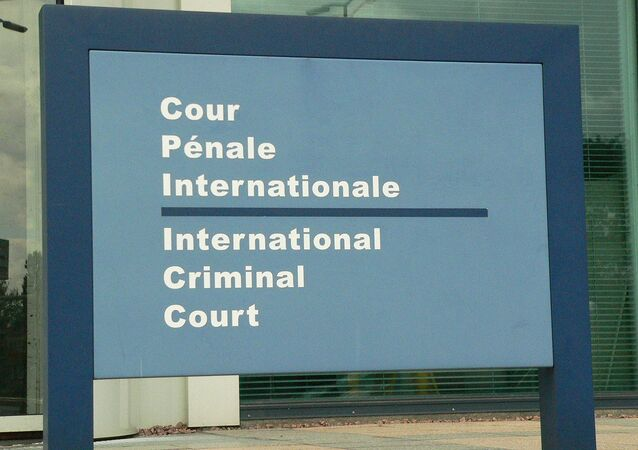 International Criminal Court sign in The Hague