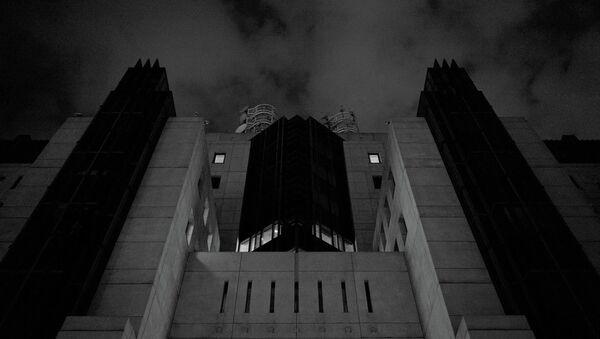 MI6 building, London - Sputnik International