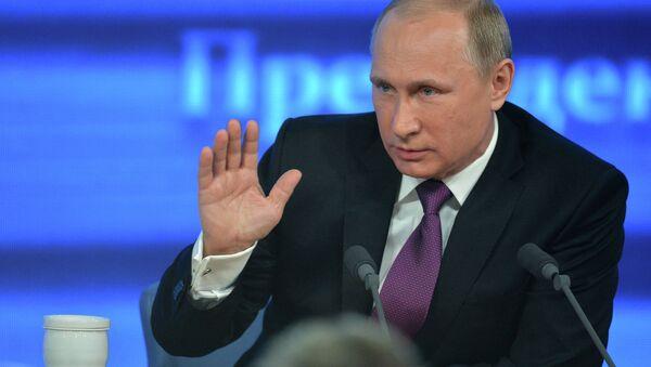 Vladimir Putin's annual press conference - Sputnik International