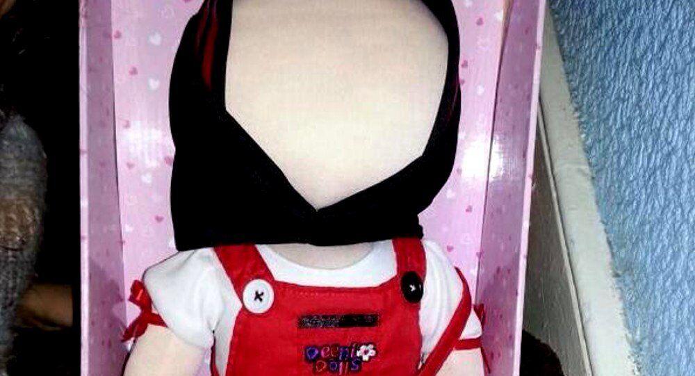 Faceless Deeni Doll
