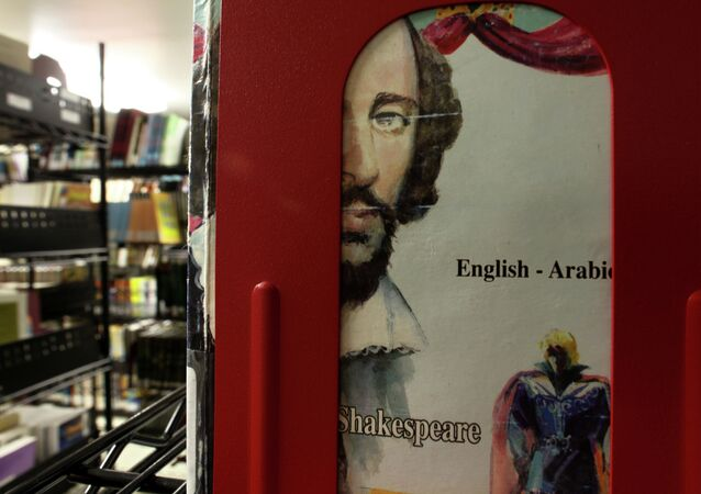 A section of books by William Shakespeare in English and Arabic are shelved in the library at Guantanamo Bay.
