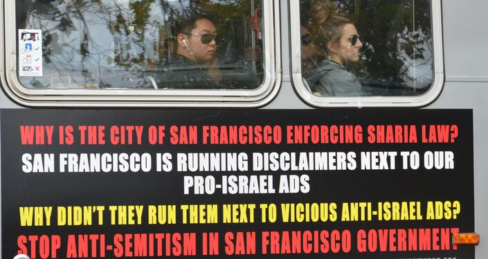 Pam Geller ads accusing San Francisco of enforcing Sharia law.