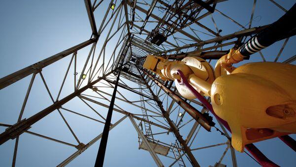 Drilling rig. - Sputnik International