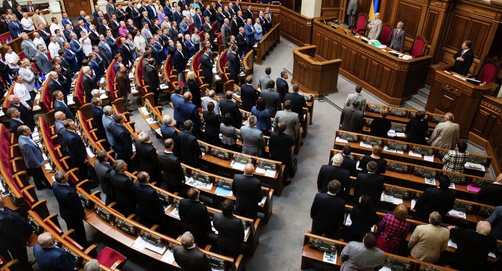 Ukraine's Supreme Rada (Parliament) in session