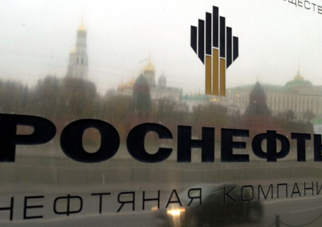 A sign at the entrance to the Rosneft oil and gas company building in the Sofia Embankment in Moscow