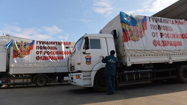 Russia's tracks with humanitarian aid - Sputnik International