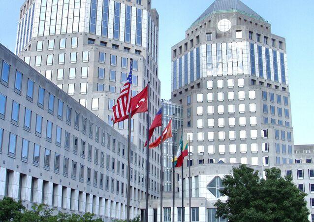 Cincinnati Procter and Gamble Headquarters