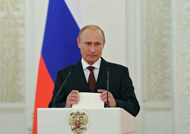 В.Путин вручил государственные награды иностранным гражданам