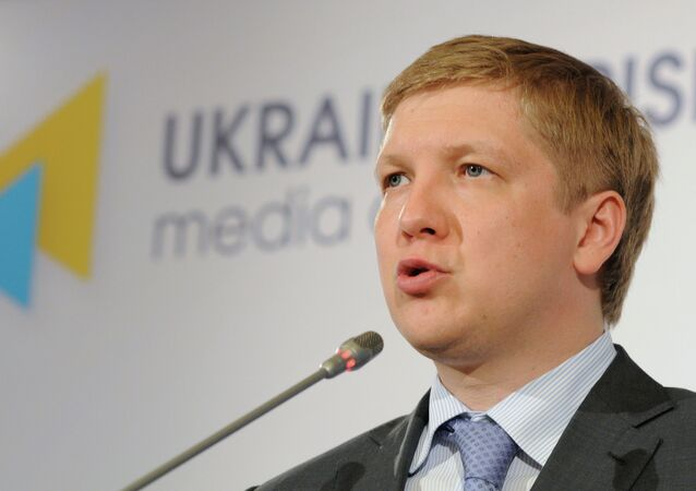 News conference in Kiev Naftogazne