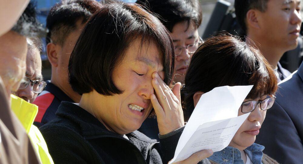 Sewol tragedy