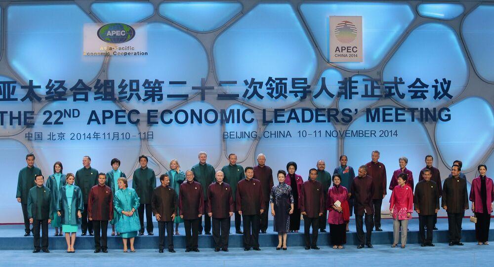 Vladimir Putin visits APEC Economic Leaders' Meeting
