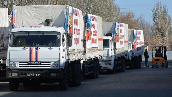 Russian humanitarian aid convoy reaches Donetsk - Sputnik International