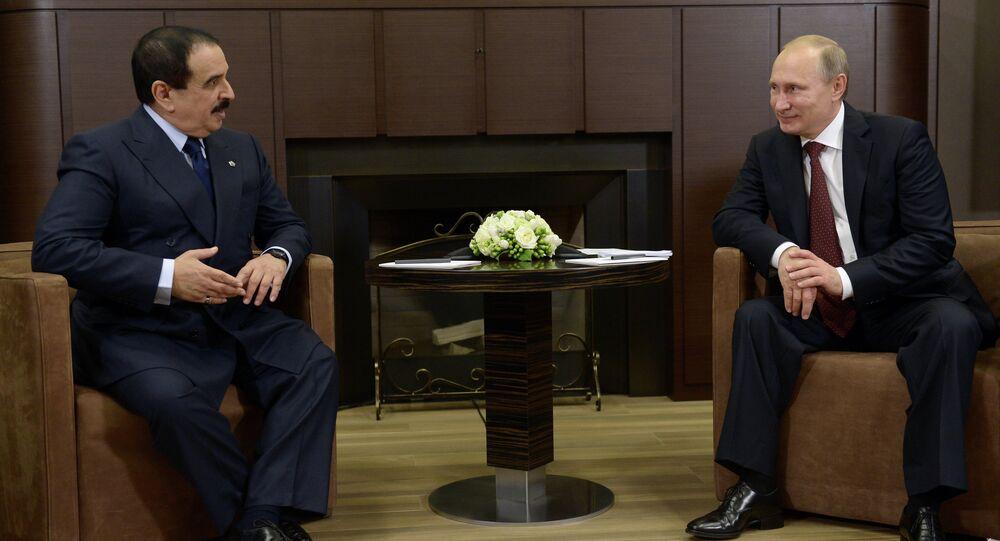 Vladimir Putin meets with King of Bahrain Hamad bin Isa Al Khalifa