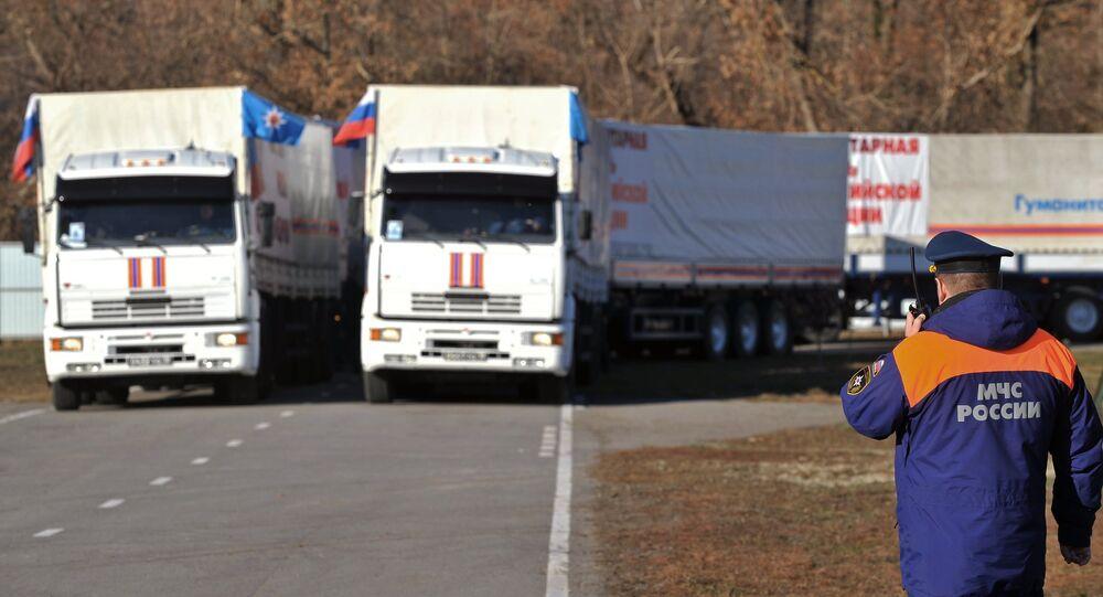 Humanitarian aid convoy arrives in Rostov Region