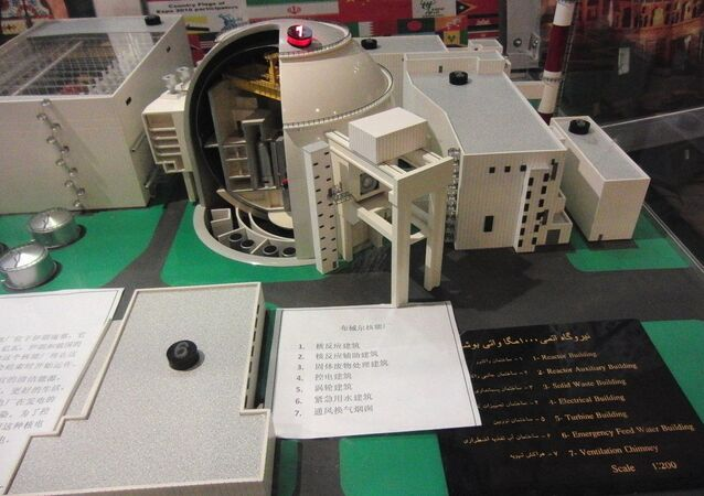 Model of the Bushehr Nuclear Power Plant - in the Iranian pavilion of EXPO 2010 Shanghai
