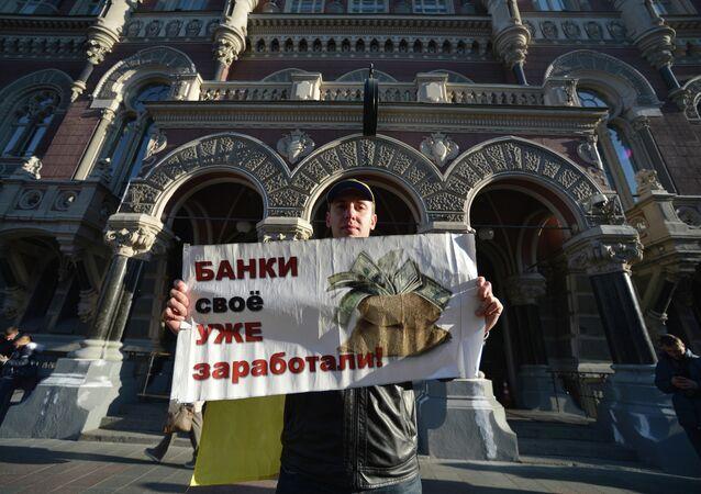 Credit Maidan protest in Kiev