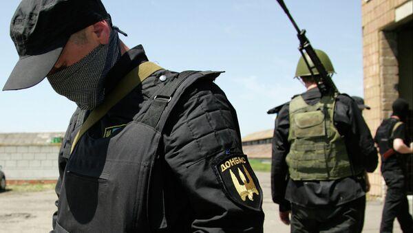 Fighters of Ukrainian Donbas Battalion. - Sputnik International