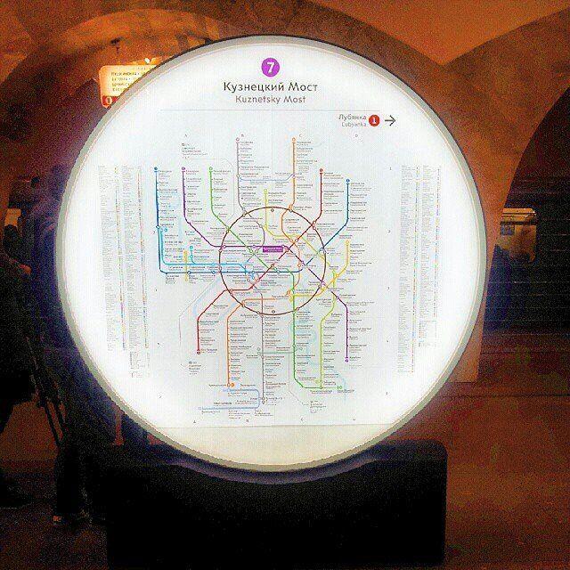 Moscow metro's Kuznetsky Most station