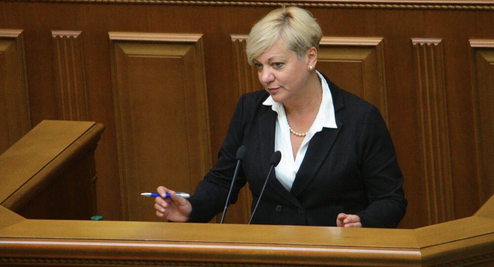 National Bank head Valeria Gontareva, file photo.