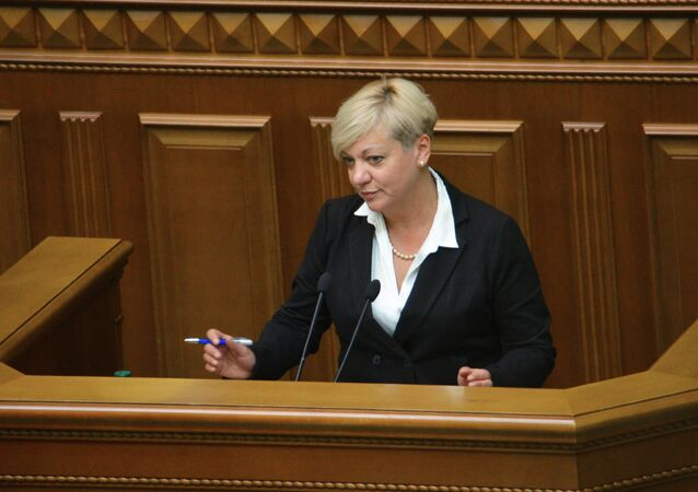 National Bank head Valeria Gontareva, file photo.