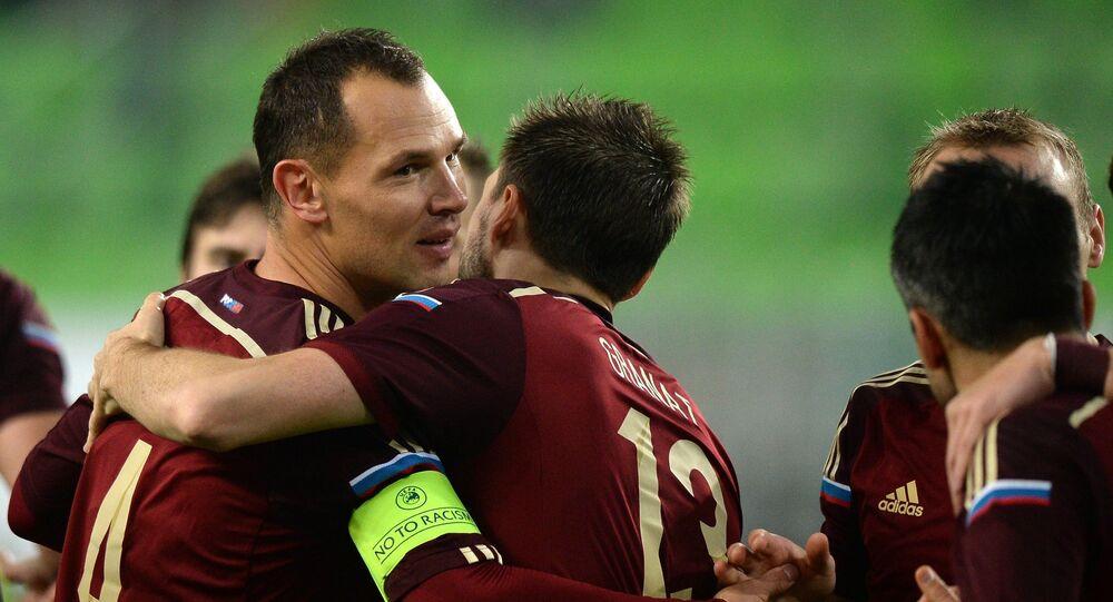 Football. Friendly Match. Hungary vs. Russia