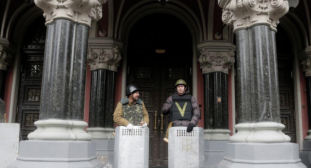 Ukraine's National Bank