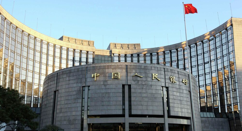 People's Bank of China (PBOC) in Beijing